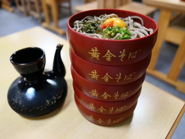 画像: 5種類の割子そばが楽しめる出雲の昔ながらのお蕎麦屋さん! 島根県出雲市 「かねや」
