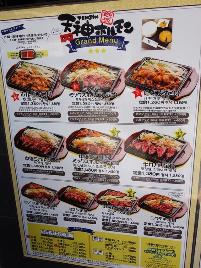 画像: 【福岡】中洲でビュッフェ付肉ランチ♪@シカゴステーキ オーロラ