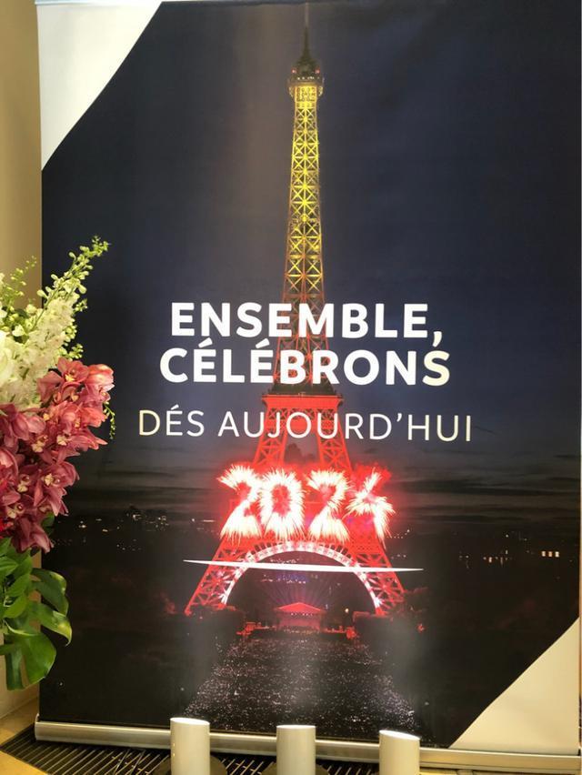 画像: フランス大使館へ。日仏友好160周年!革命記念日 祝賀レセプションへ