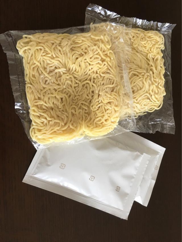 画像: 東京炎麻堂の激辛新商品 炎魔湯麺 Yahoo!ショッピングで発売