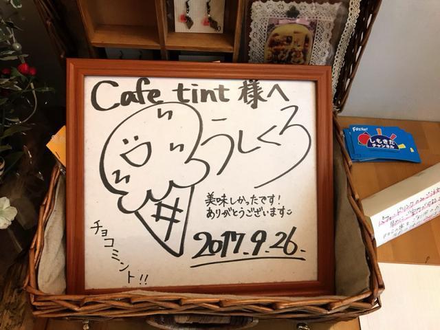 画像: 下北沢 カフェティント・クマのケーキのチョコフォンデュ・チョコミント