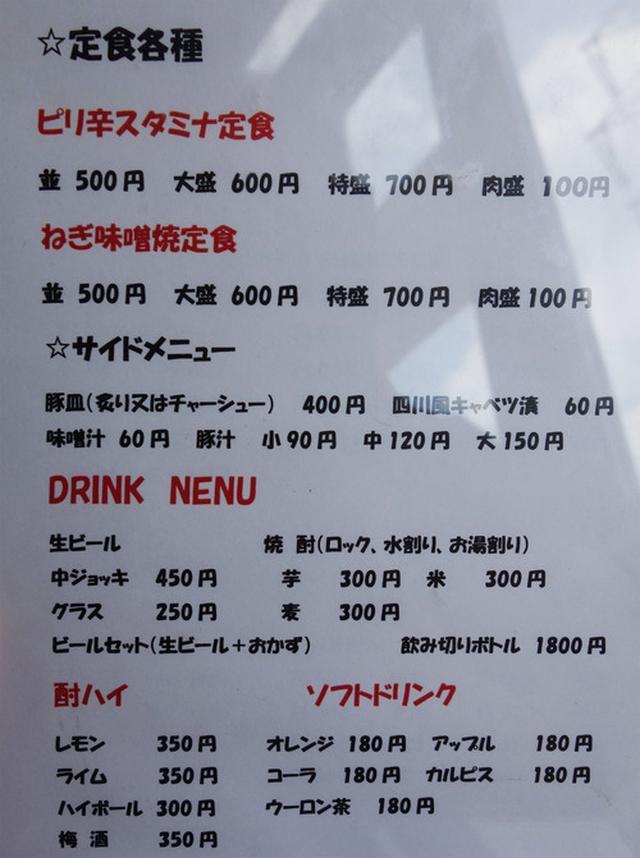 画像: 【福岡】炙り豚丼&チャーシュー丼♪@さとうのぶた丼 片江店