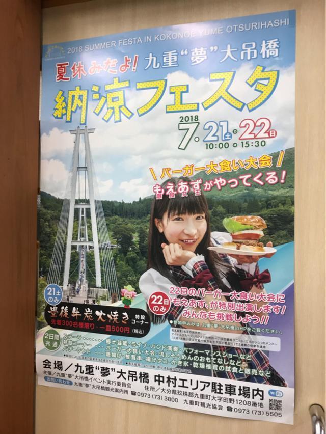 画像: 夢のハンバーガー♡