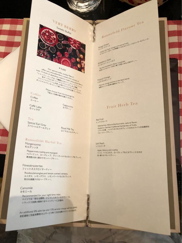 画像: 夏もいちご!!️「ベリー・ベリー・スイーツフェア」開催 ANAインターコンチネンタルホテル東京
