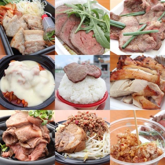画像: 東京肉合戦(大井競馬場 / 野外イベント) : フォーリンデブはっしー  公式ブログ