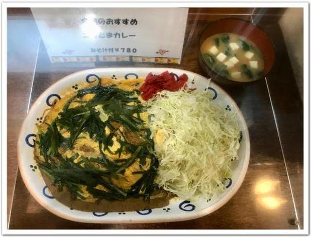 画像: カレーですよ4494(新杉田 バーグ 杉田本店)ソウルを呼び起こすヨコハマカレーライス。