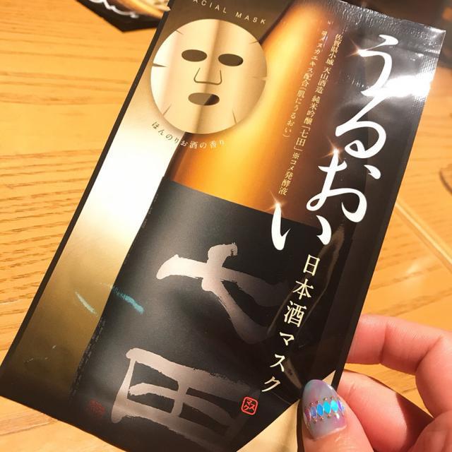 画像: 獺祭×七田スペシャルナイト