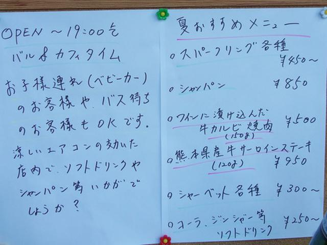 画像: 【福岡】平尾・高宮エリア!上質でコスパ良し♪@立ち呑みワインバル バリル