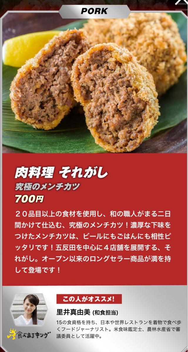 画像: 「東京肉合戦」後半戦はこの8店が登場!大井競馬場で8月12日からスタート!