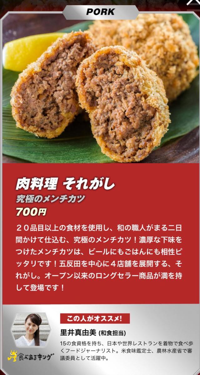 画像: 東京肉合戦❗️8/12〜17 後半戦スタートです!@大井競馬場 / 食べあるキング