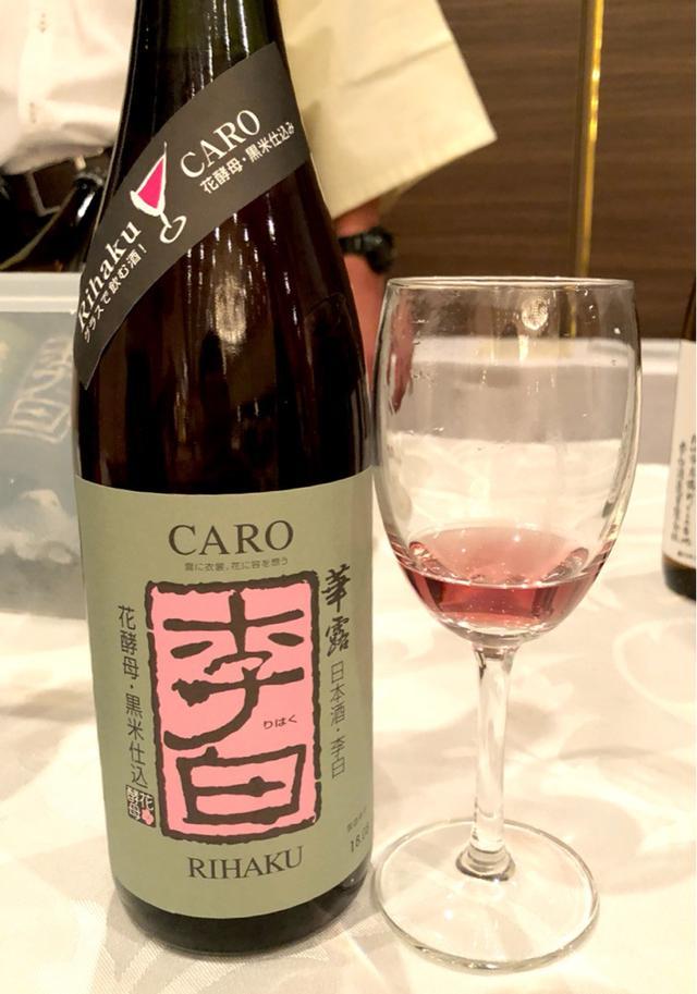画像: 花酵母を使った日本酒☆