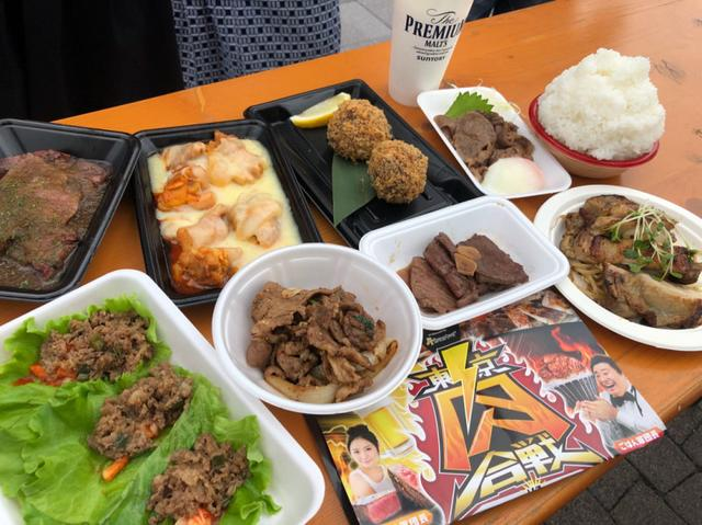 画像: 8/17 今日まで!東京肉合戦!食べにいらしてくださいね〜@大井競馬場/食べあるキング