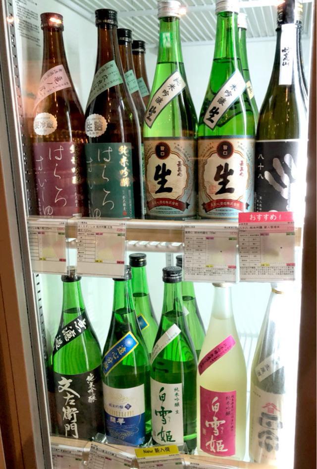 画像: 和酒や@神田
