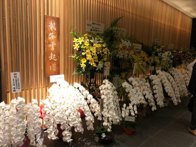画像: ミシュラン3ツ星「日本料理 龍吟」店内も厨房もすごすぎ!移転オープン!東京ミッドタウン日比谷7階