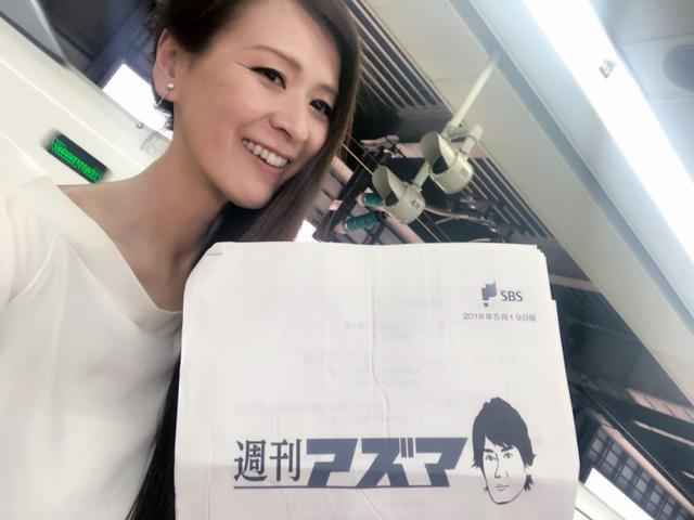 画像: テレビ生出演予定→8/27(月)16:45〜「イブアイしずおか」