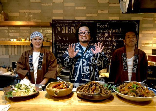 画像: 磯蔵酒造の日本酒&まかない料理♪