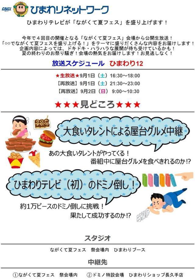画像: メガ盛り肉丼の店♡