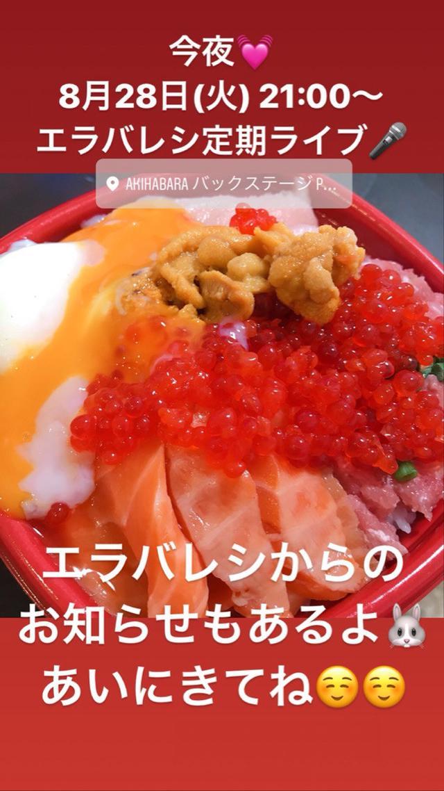 画像: キラキラ海鮮丼♡
