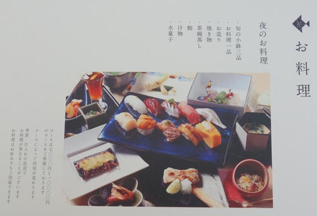 画像: 【福岡】久留米の美食!上質な空間と洗練されたお寿司♪@鮨 しょう