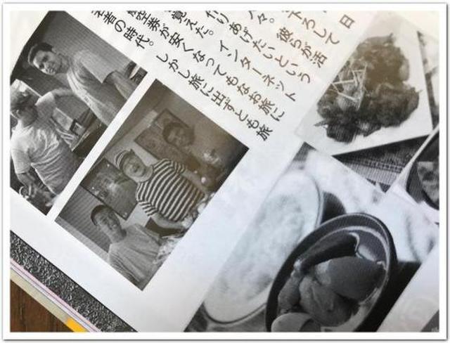 画像: カレーですよ連載中(ぶんか社 エキサイティングマックス! それでもカレーは食べ物である)木場 ソウルフードインディア。
