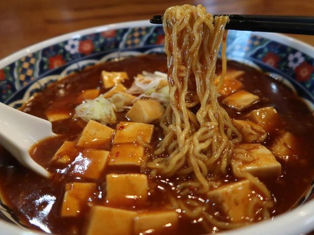 画像: マー活!激辛麻婆麺!雷ラーメン @長野・上田