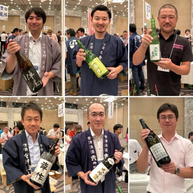 画像: ふくしま美酒体験in渋谷2018