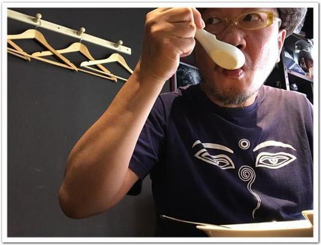 画像: カレーですよ4508(大島 拉麺5510)スープカレーつけめん。