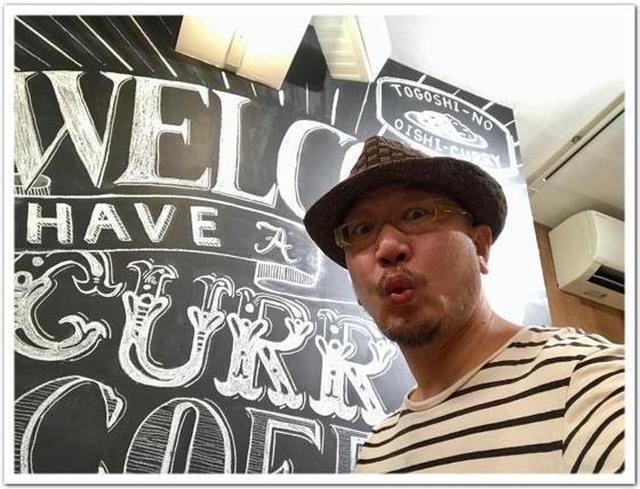 画像: カレーですよ4510(戸越 ストン)カシマさんのお店。