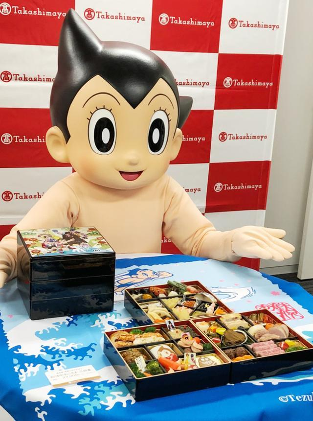 画像: 高島屋には鉄腕アトムも応援!平成最後のおせち商戦、百貨店各社で発表会がスタート!