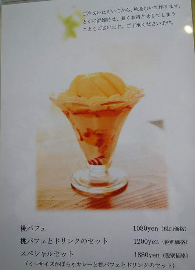 画像: 【福岡】女性に人気のカレー&スイーツカフェ♪@かぼちゃ家