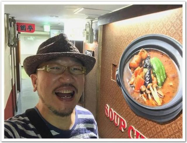 画像: カレーですよ4513(札幌すすきの ばぐばぐ本店)終夜営業。