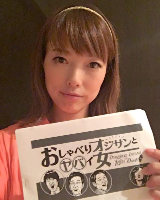 画像: テレビ東京 「おしゃべりオジサンとヤバイ女 SP」激辛マニアで出演予定