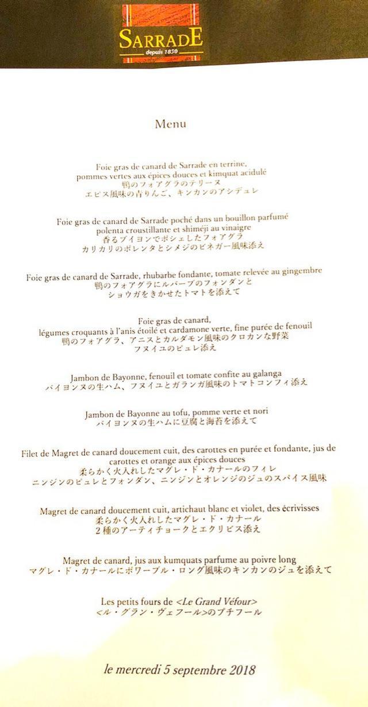 画像: 祝!フランスNo1.サラド社のフォアグラ再開〜 ギィ・マルタンシェフ来日/フランス大使館
