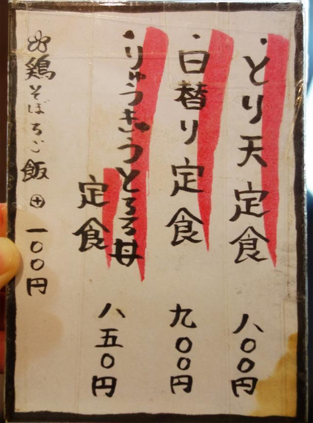 画像: 【福岡】天神で頂く大分の名物とり天ランチ♪@とり天ルドゥー