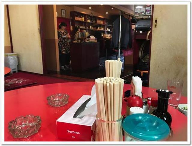 画像: カレーなしよ(札幌北2東8 なるたん)中華食堂。