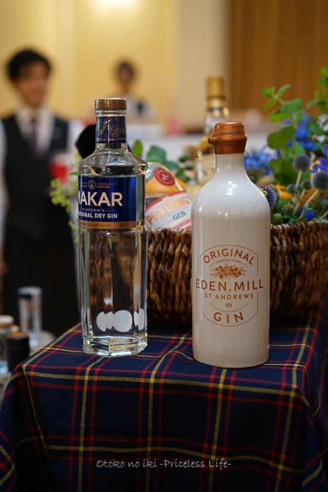 画像: スコットランド ツーリズムレセプション(英国大使館)