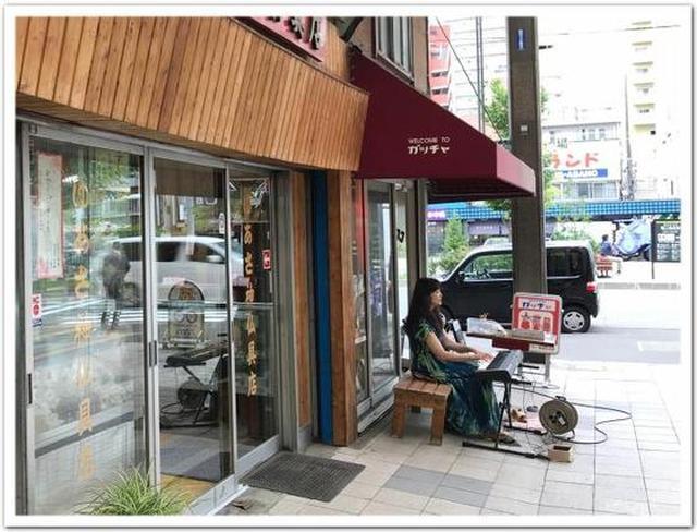 画像: カレーですよ4516(札幌狸小路1 デリー)札幌デリー。