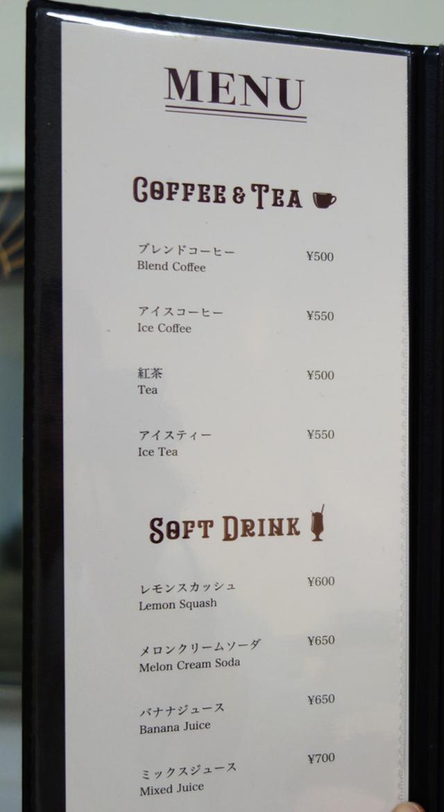 画像: 【福岡】濃厚喫茶ナポ&ジャンボプリンランチ♪@メリケンバーバーショップ フクオカ