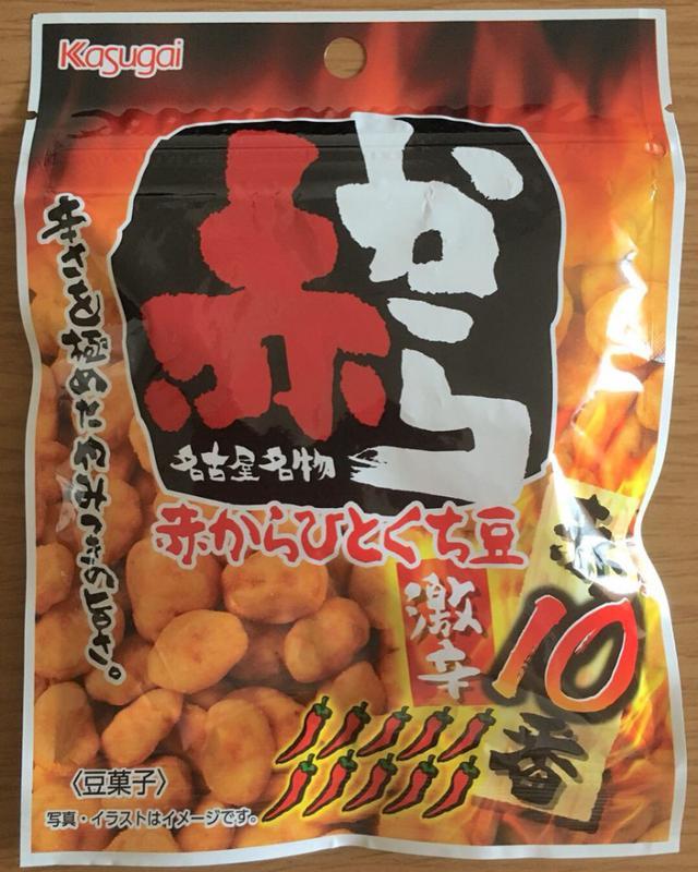 画像: 激辛スナック菓子 赤からひとくち豆