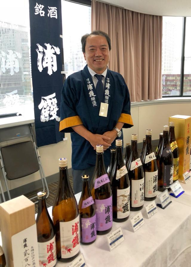 画像: 大星岡村名酒フォーラムにて日本酒試飲♪