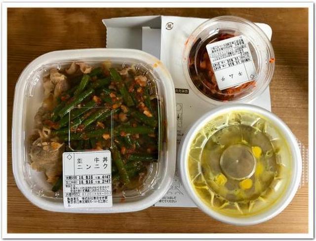 画像: カレーですよ4519(すき家 カレー豚汁)豚汁改造。