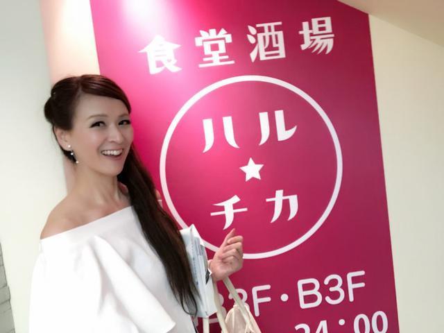 画像: 9/21、新宿小田急ハルク 「ハル★チカ 食堂酒場」に10店!!️リニューアルオープン