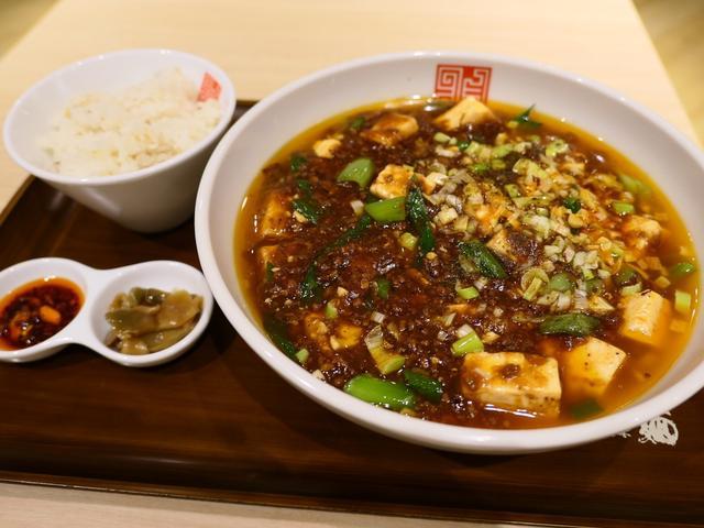 画像: 数量限定の麻婆麺は濃厚な旨味で本格的な味わいです! 阪急三番街 「正式担担麺美食庁 四川辣麺」