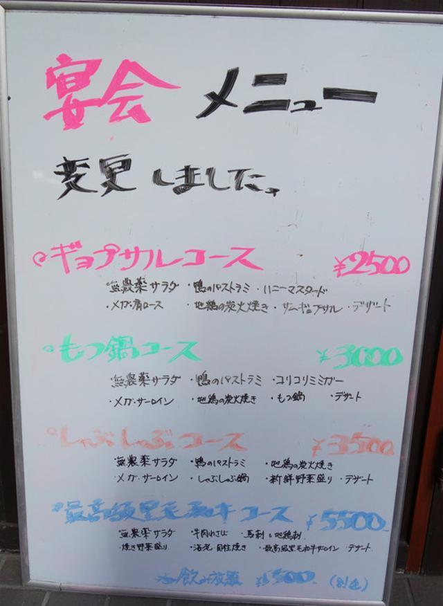 画像: 【福岡】300gステーキ&BIGとんかつランチ♪@肉が一番 三番館高砂店