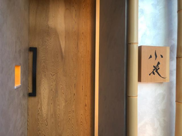 画像: 恵比寿にオープン!大人が知っておきたい和食屋「小花」〜お出汁で始まり、選べるメインが斬新!