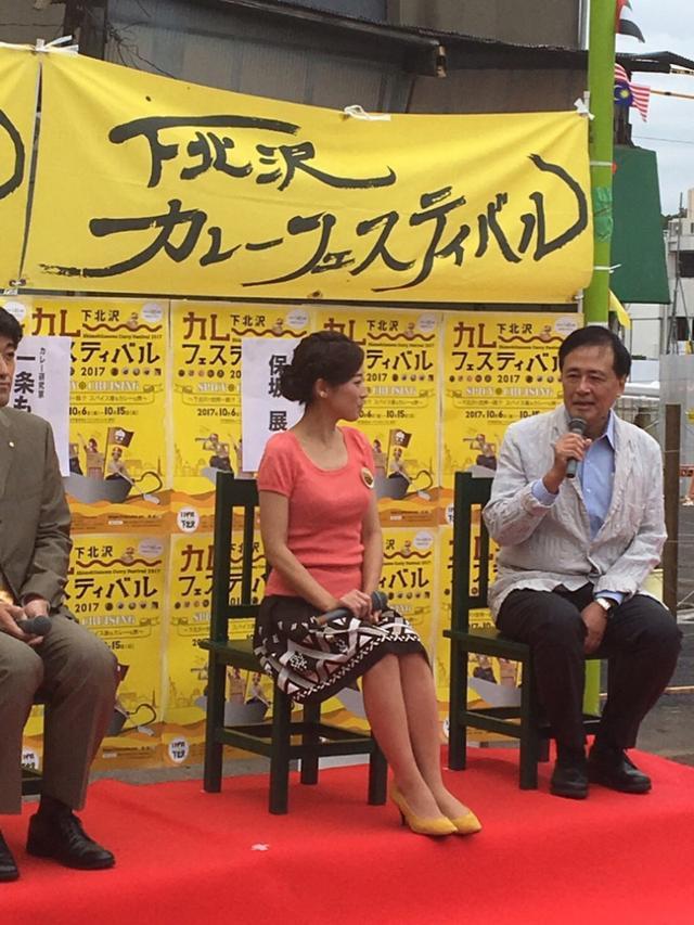 画像: 下北沢カレーフェスティバルが始まります!!