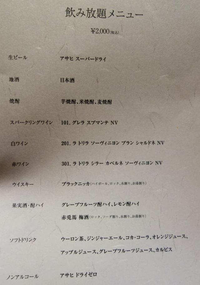 画像: 【福岡】天神南の炉端焼きダイニングで原始焼き&お肉♪@博多炉端 炉邸