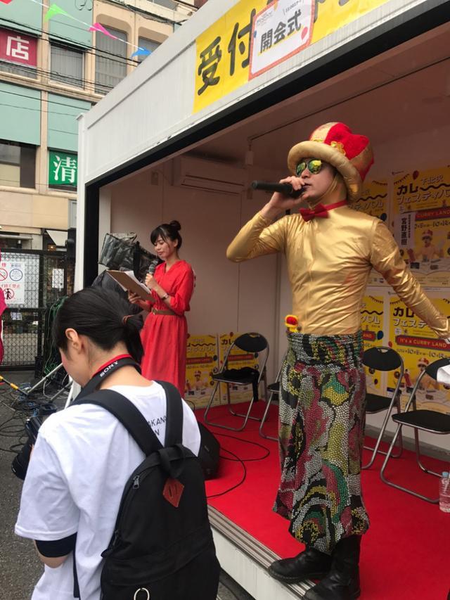 画像: 下北沢カレーフェスティバル始まりました!!