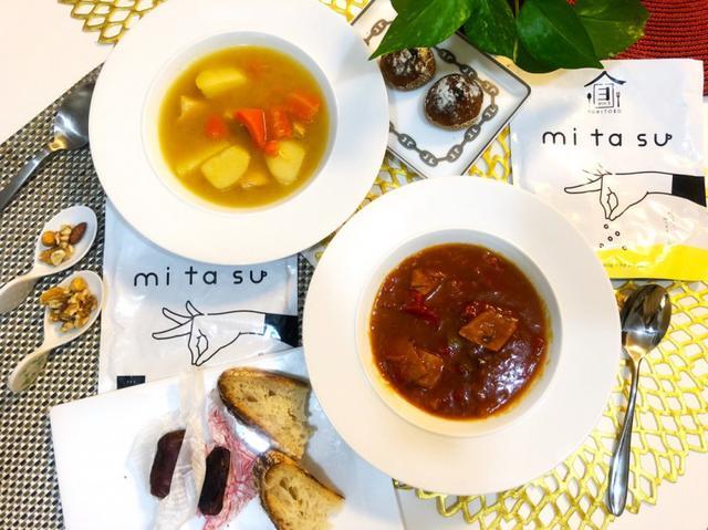 画像: 記事公開→あっという間に簡単調理!しかもたった33kcal!半調理品「mitasu」