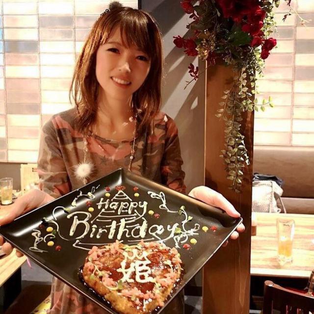 画像: 食べあるキング定例会@大阪お好み焼き ともくん家 赤坂見附店